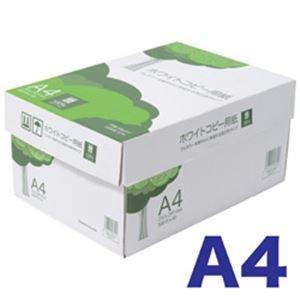 APP(コピー用紙)ホワイトコピー用紙 A4 1箱(5000...