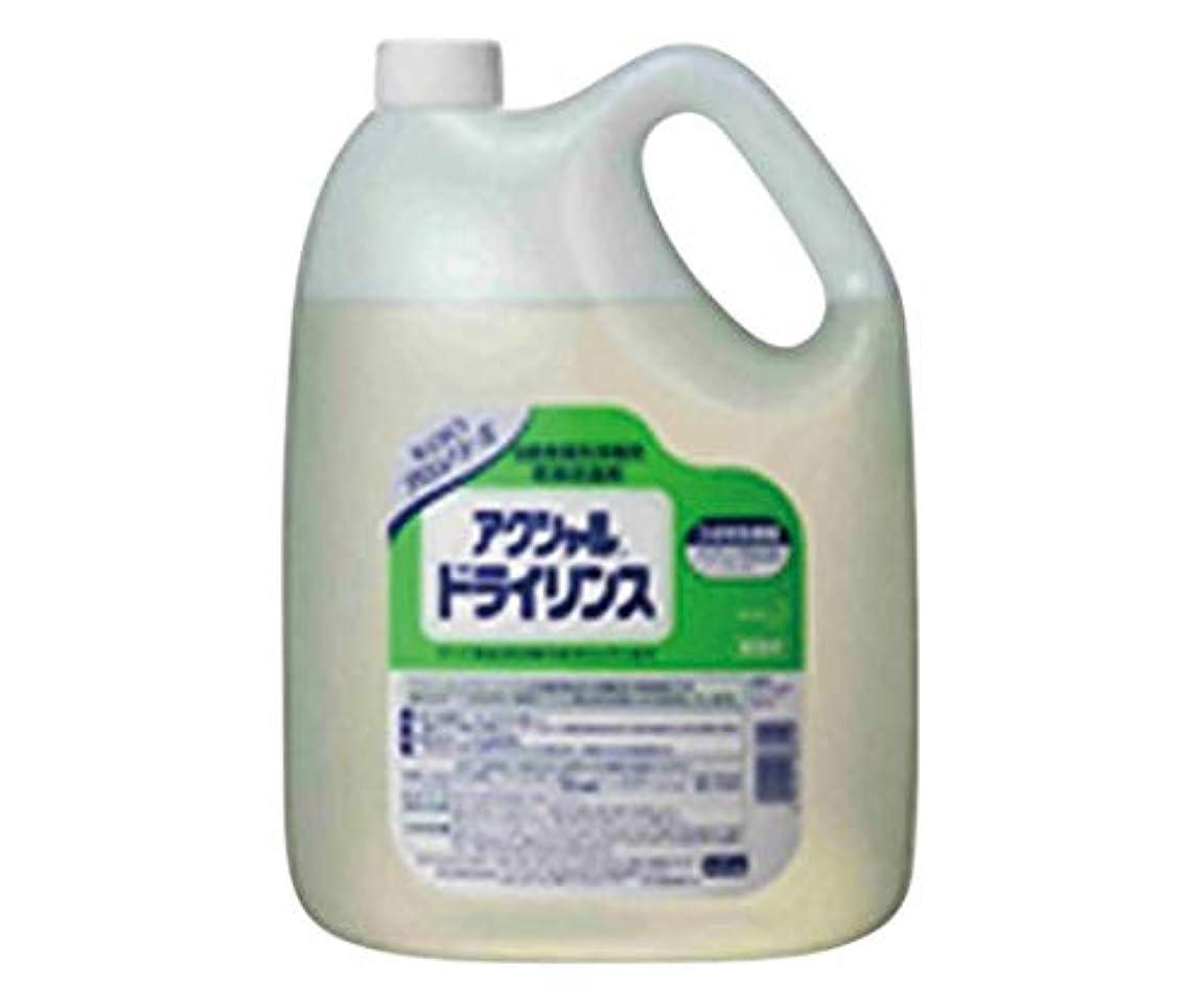 こする専ら草花王 アクシャルドライリンス 4.5L