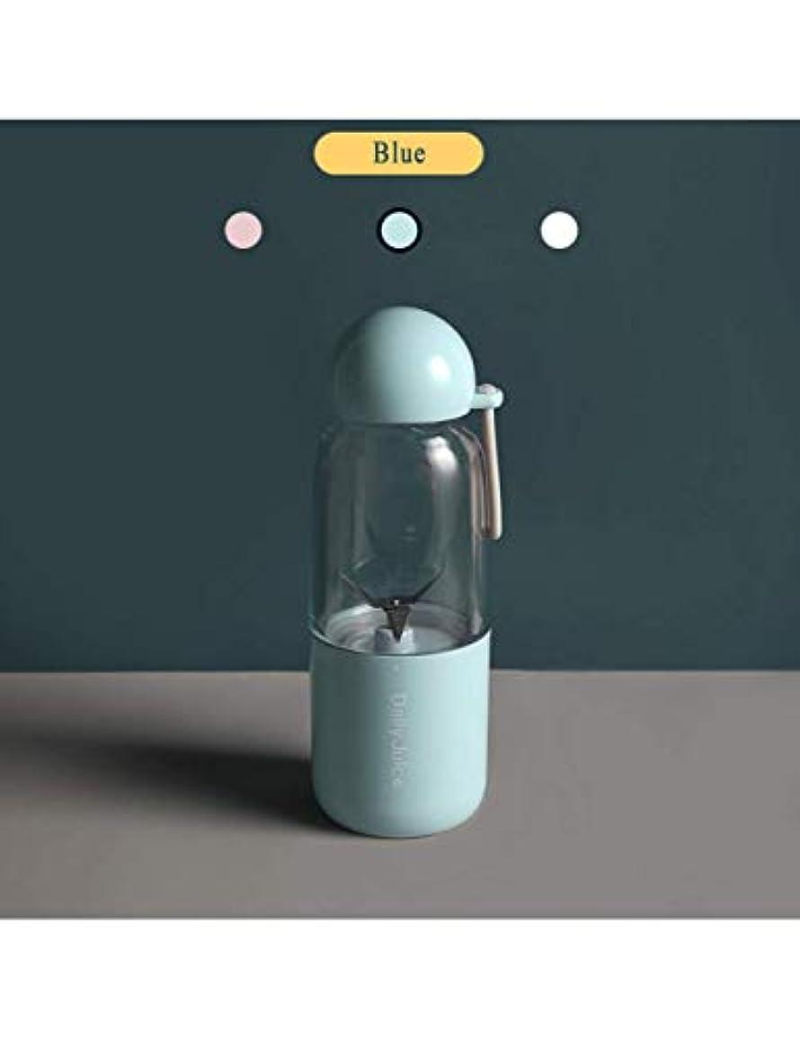 付き添い人線ダムMYZ ジューサーマシンは、充電用USBジュースカップ電気ジューサーミニポータブルフルーツブレンダーミルクセーキカップクリエイティブカップExtractorの食品ミキサー、ピンクをミキシング