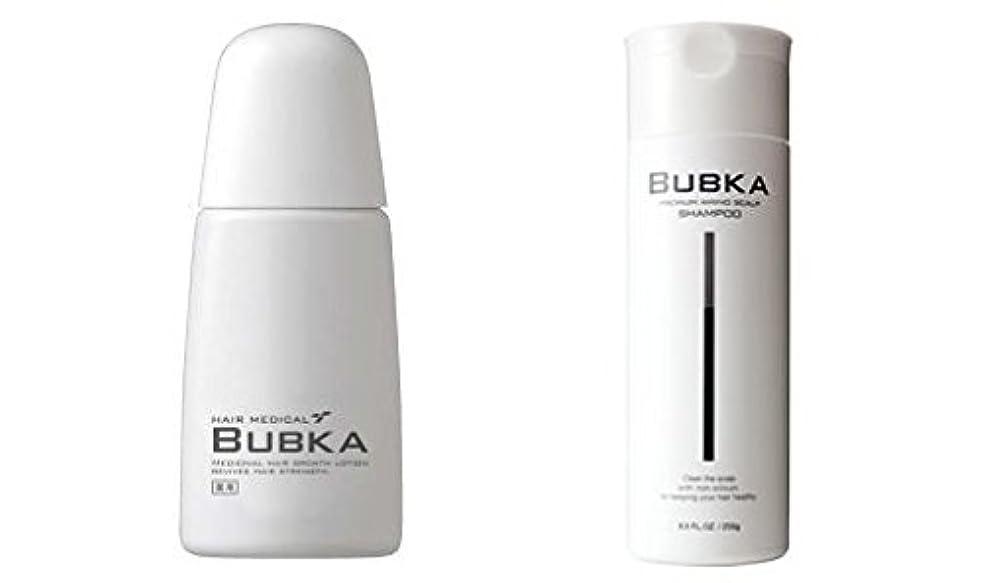不快ハプニングディンカルビル濃密育毛剤 BUBKA スカルプケア シャンプー セット