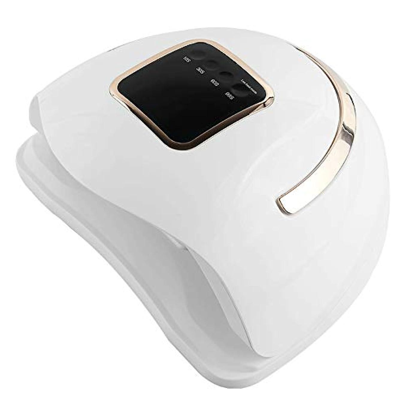 バレーボールトランクアンソロジーZXCVB 120W-UV LEDネイルランプ、より高速なネイルドライヤー用ゲルポーランドで4タイマの設定プロフェッショナルジェルランプポータブルハンドル硬化ランプのための爪と爪オートセンサーネイルマシン(黒、白) (Color : White)