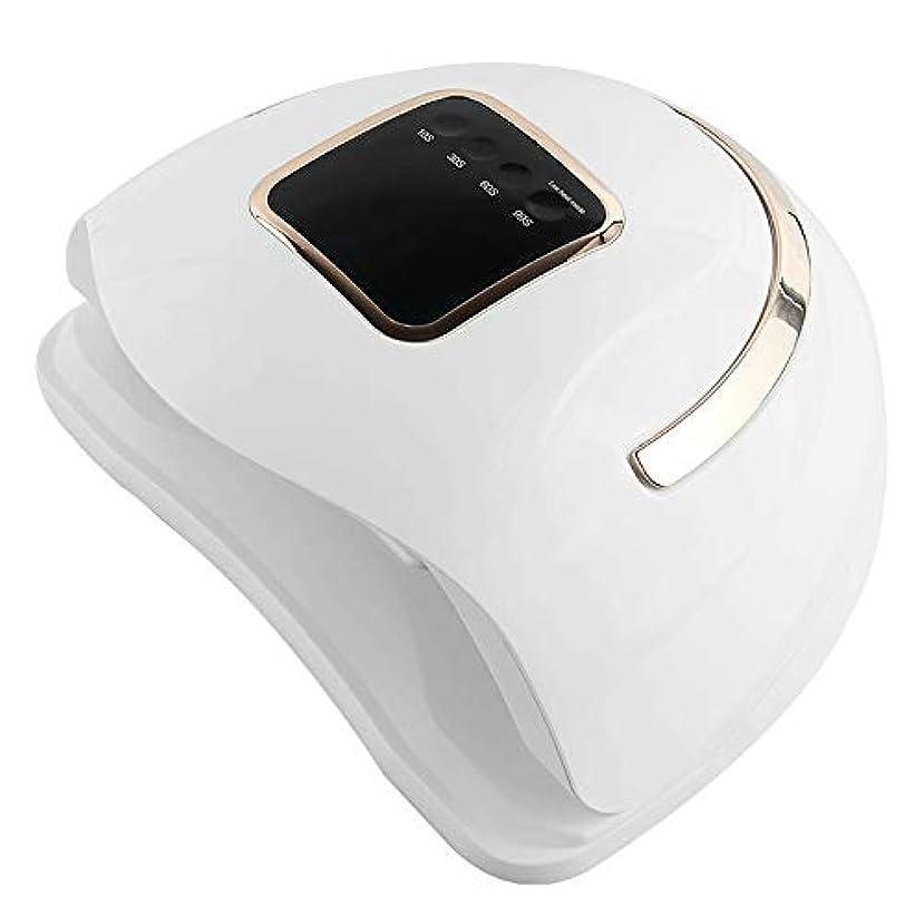 コーチ気性マーキーZXCVB 120W-UV LEDネイルランプ、より高速なネイルドライヤー用ゲルポーランドで4タイマの設定プロフェッショナルジェルランプポータブルハンドル硬化ランプのための爪と爪オートセンサーネイルマシン(黒、白) (Color : White)