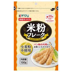 カンピー 米粉フレーク 100g×20袋入×(2ケース)