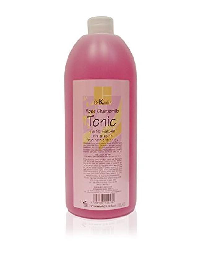 記念ロータリーバトルDr. Kadir Rose Tonic 1000ml