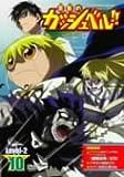 金色のガッシュベル!! Level-2 10 [DVD]