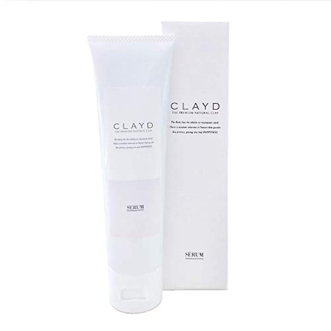 CLAYD BODY TREATMENT SERUM (クレイド ボディトリートメントセラム )
