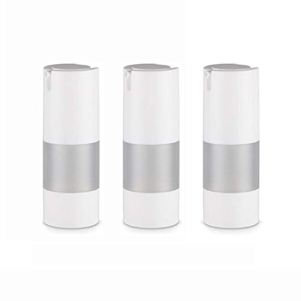 子供達激しいラジエーター小分けボトル 乳液 3本セット ディスペンサー ボトル シャンプー ボディーソープ ポンプボトル 真空 ボトル 詰替用ボトル 旅行用 (乳液15ml)