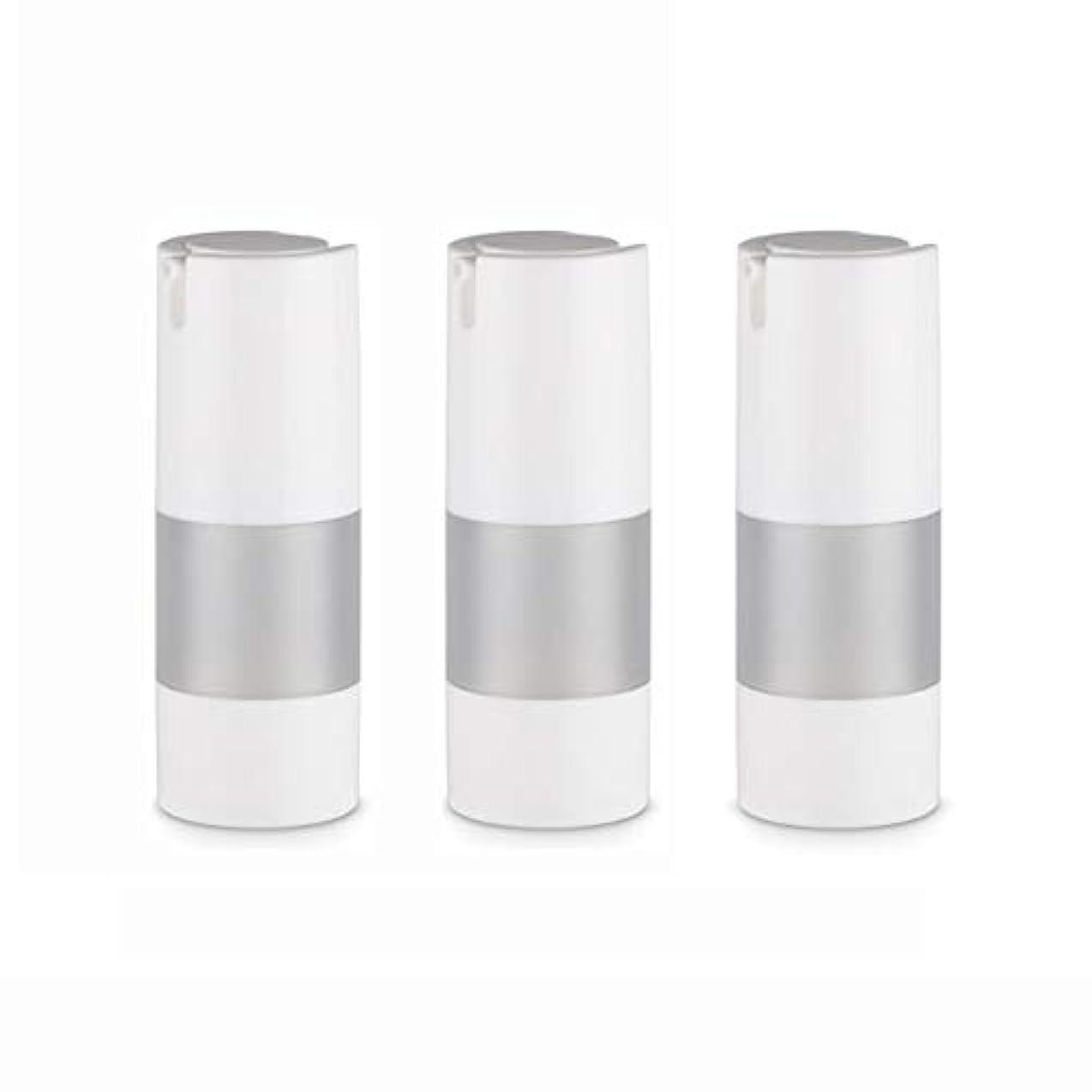破滅的な会話最も早い小分けボトル 乳液 3本セット ディスペンサー ボトル シャンプー ボディーソープ ポンプボトル 真空 ボトル 詰替用ボトル 旅行用 (乳液15ml)