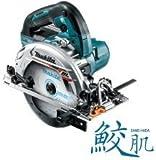 マキタ(Makita) 165mm充電式マルノコ(青) 本体のみ HS631DZS