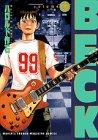 BECK(3) (KCデラックス)の詳細を見る