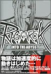 Ragnarok into the abyss 04 (ミッシィコミックス)