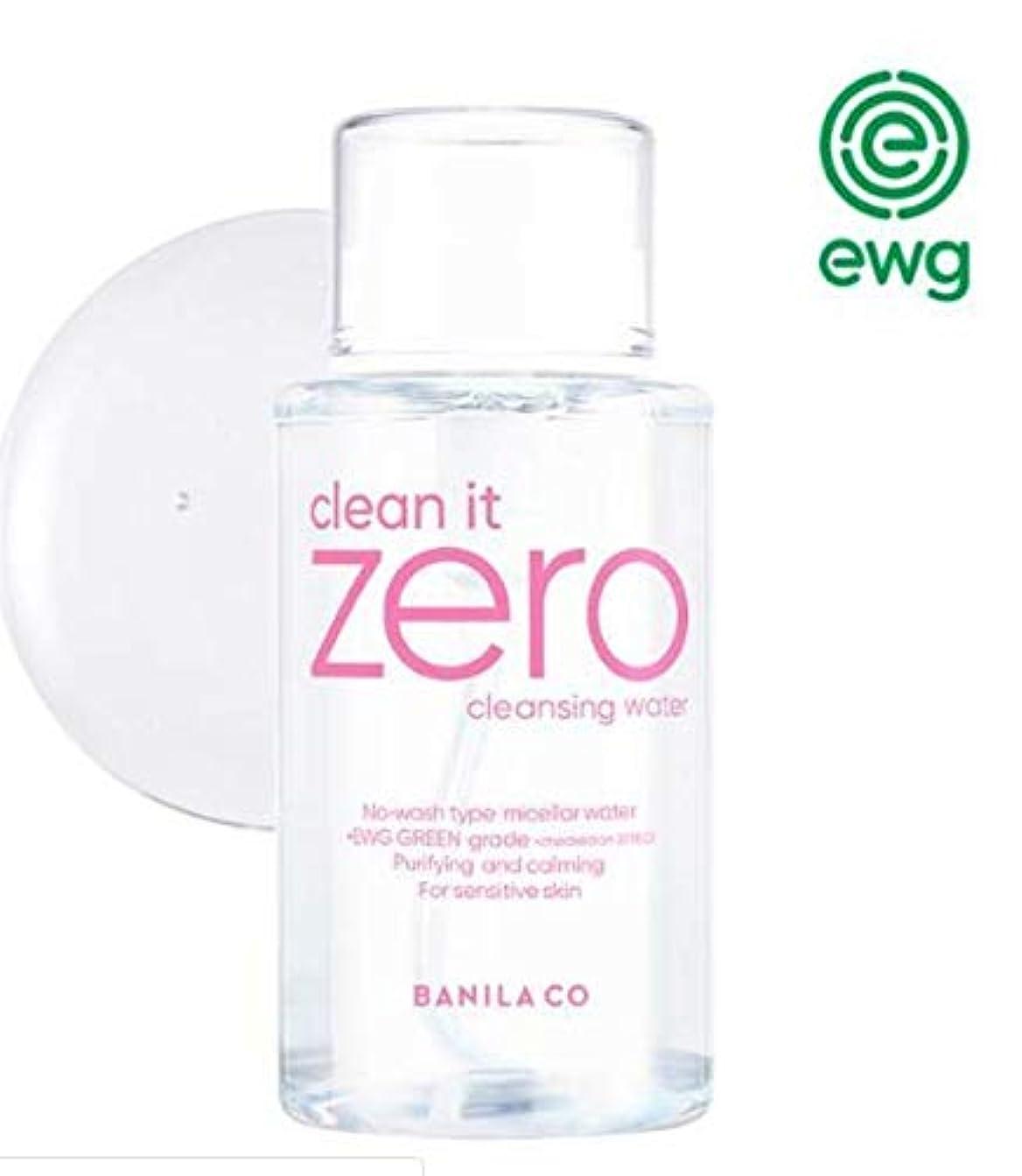 私たち独創的想像力豊かなbanilaco クリーンイットゼロクレンジングウォーター/Clean It Zero Cleansing Water 310ml [並行輸入品]