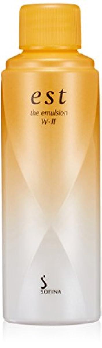 プレミア農業塩辛いest(エスト) エスト ザ エマルジョン W-II<美白> レフィル(乳液) [医薬部外品]