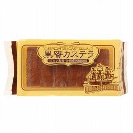 大興食品 黒蜜カステラ 6枚 ×4セット