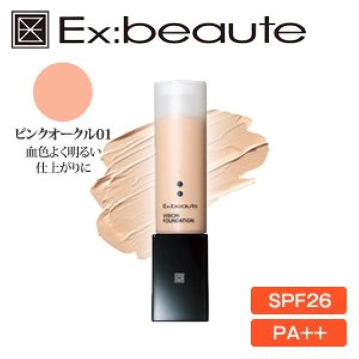 調整可能平らにする主人Ex:beaute (エクスボーテ) ビジョンファンデーション リキッドマットタイプ ピンクオークル01