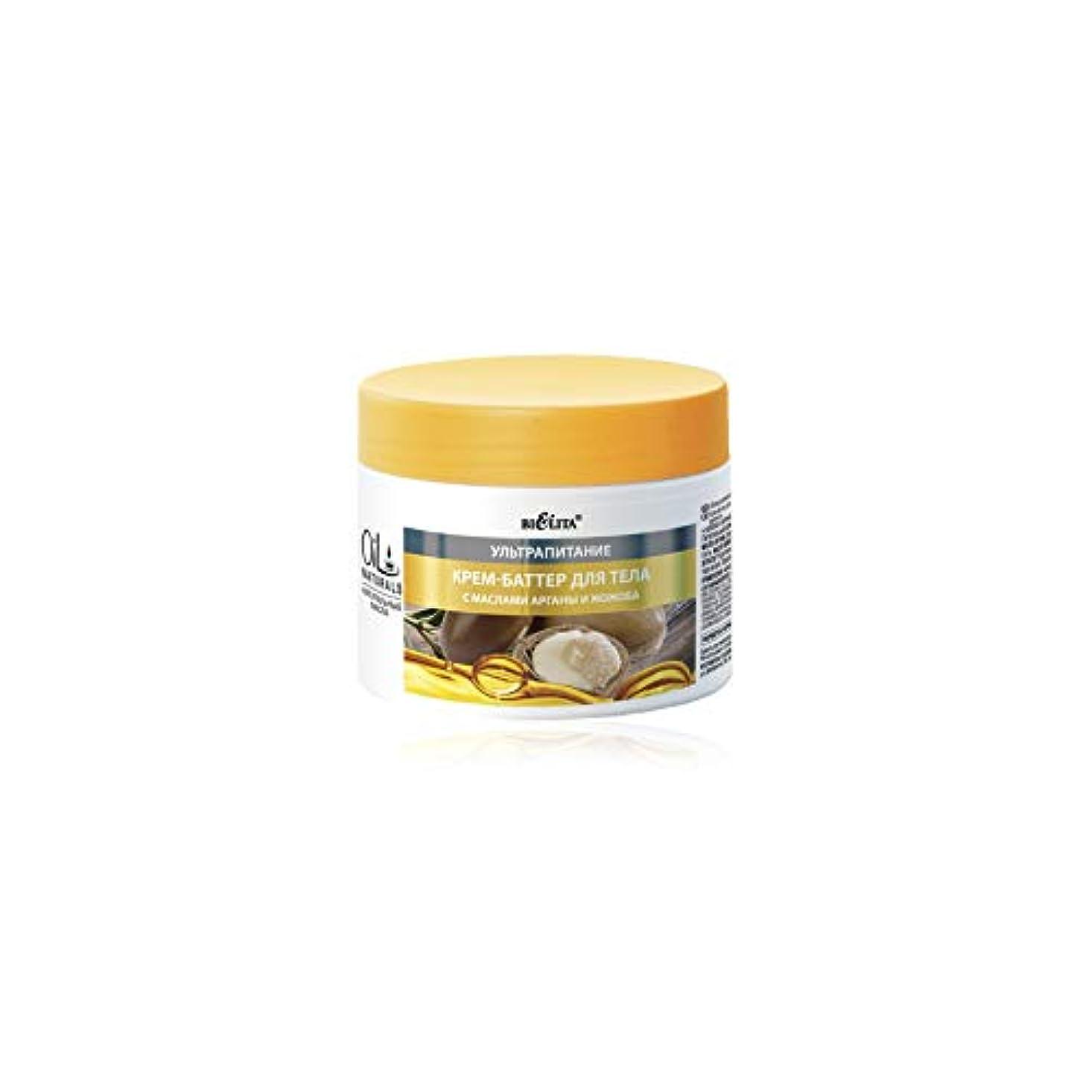 家庭教師理容室脊椎Bielita & Vitex Oil Naturals Line | Ultra Nourishing Body Butter-Cream for Dry and Sensitive Skin, 300 ml | Argan...