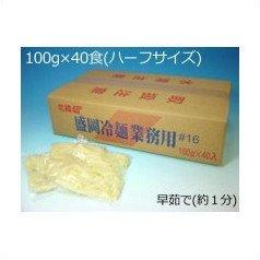 麺匠戸田久 業務用 北緯40度 盛岡冷麺 ♯16 100g×40食