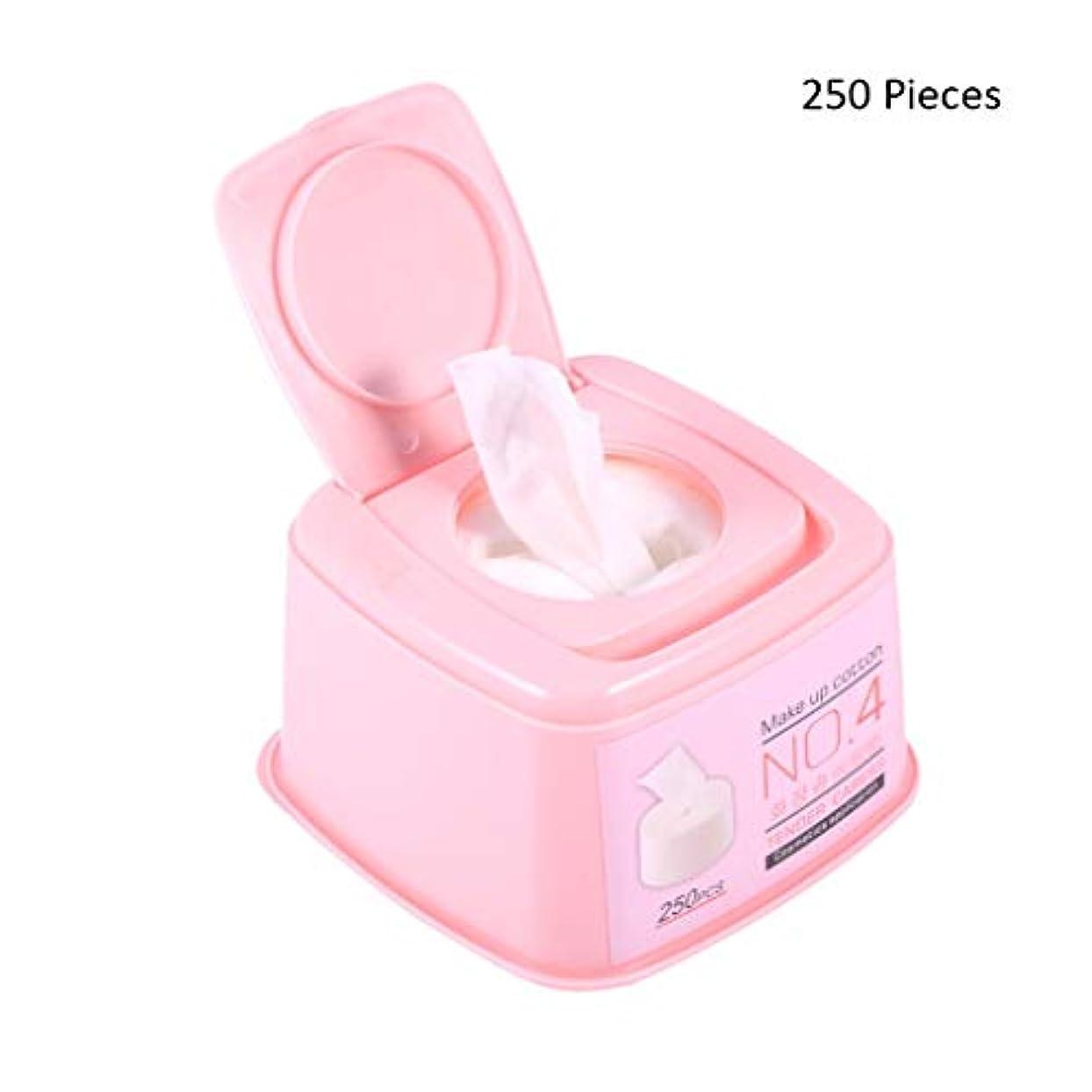 うめき裕福なグリット250ピース/ボックスフェイスメイクリムーバーパッドメイクアップコットンワイプディープフェイシャルアイクレンジングスキンケアフェイスウォッシュ化粧品ツール (Color : Pink, サイズ : 11.5*11.5*7cm)