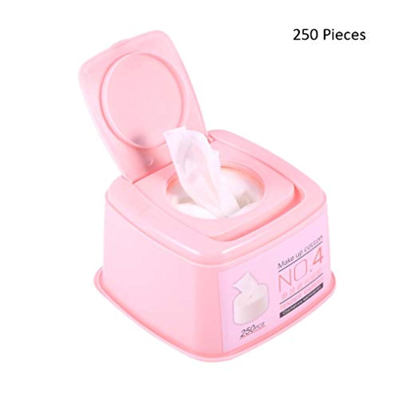 痛みぶどう残基250ピース/ボックスフェイスメイクリムーバーパッドメイクアップコットンワイプディープフェイシャルアイクレンジングスキンケアフェイスウォッシュ化粧品ツール (Color : Pink, サイズ : 11.5*11.5*7cm)