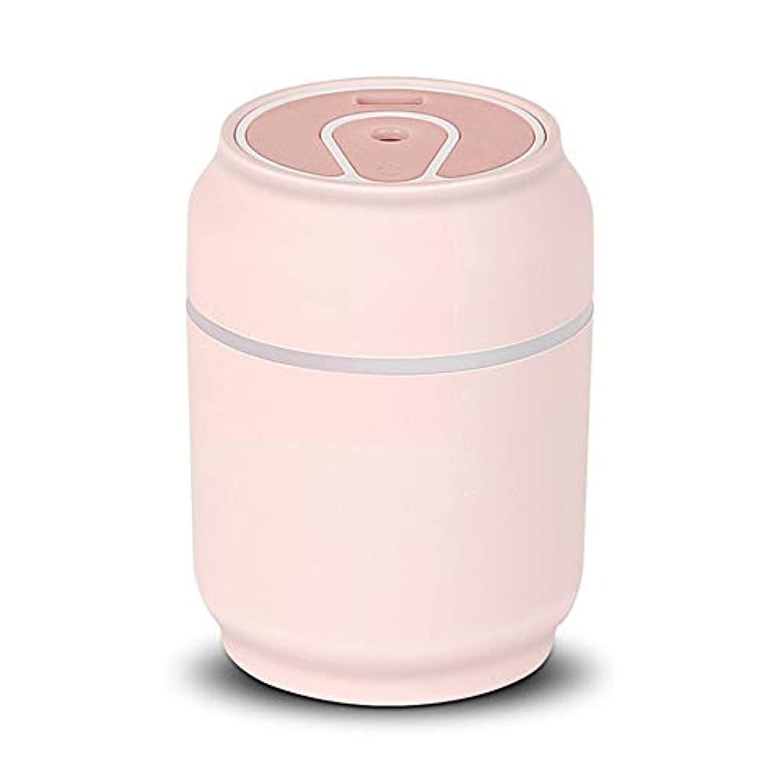 投げる着陸心配ZXF 新しいクリエイティブ缶シェイプUSB充電加湿器ミュート漫画ミニASB素材ナイトライトファン3つ1つの水分補給器具蒸し顔黒緑ピンク黄色 滑らかである (色 : Pink)
