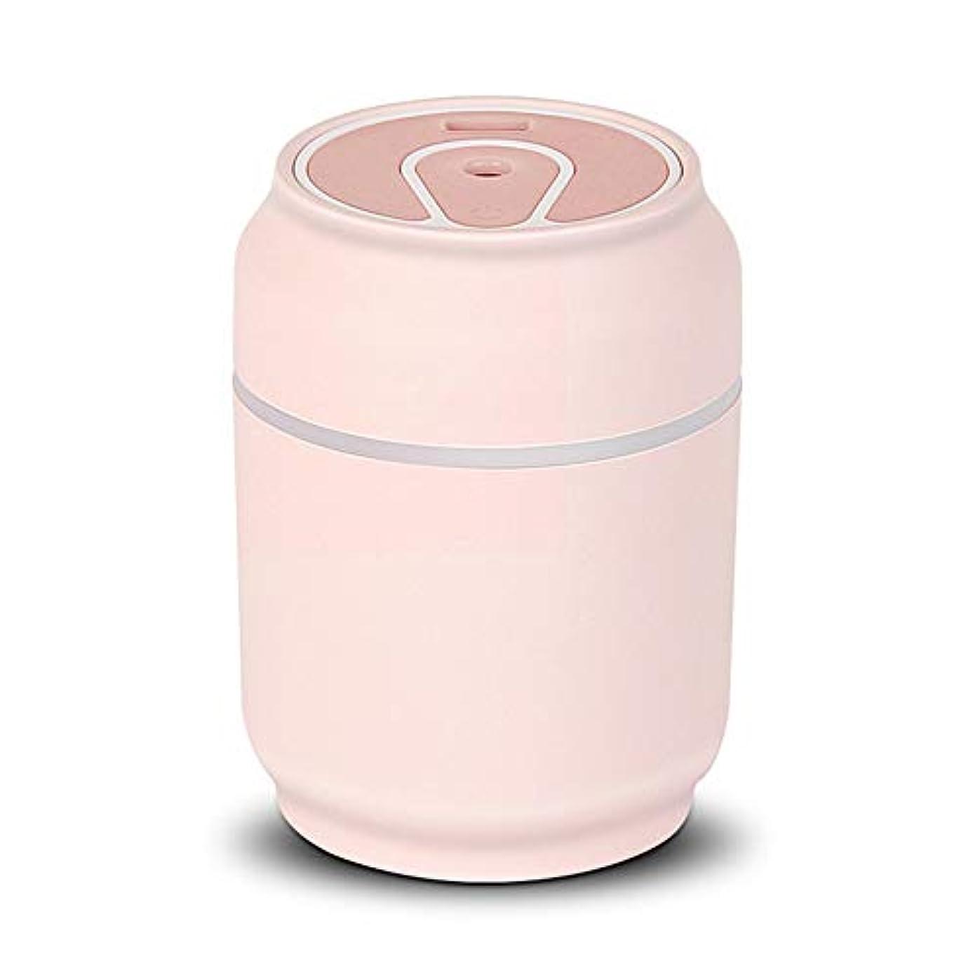 飾り羽ルビー靄ZXF 新しいクリエイティブ缶シェイプUSB充電加湿器ミュート漫画ミニASB素材ナイトライトファン3つ1つの水分補給器具蒸し顔黒緑ピンク黄色 滑らかである (色 : Pink)