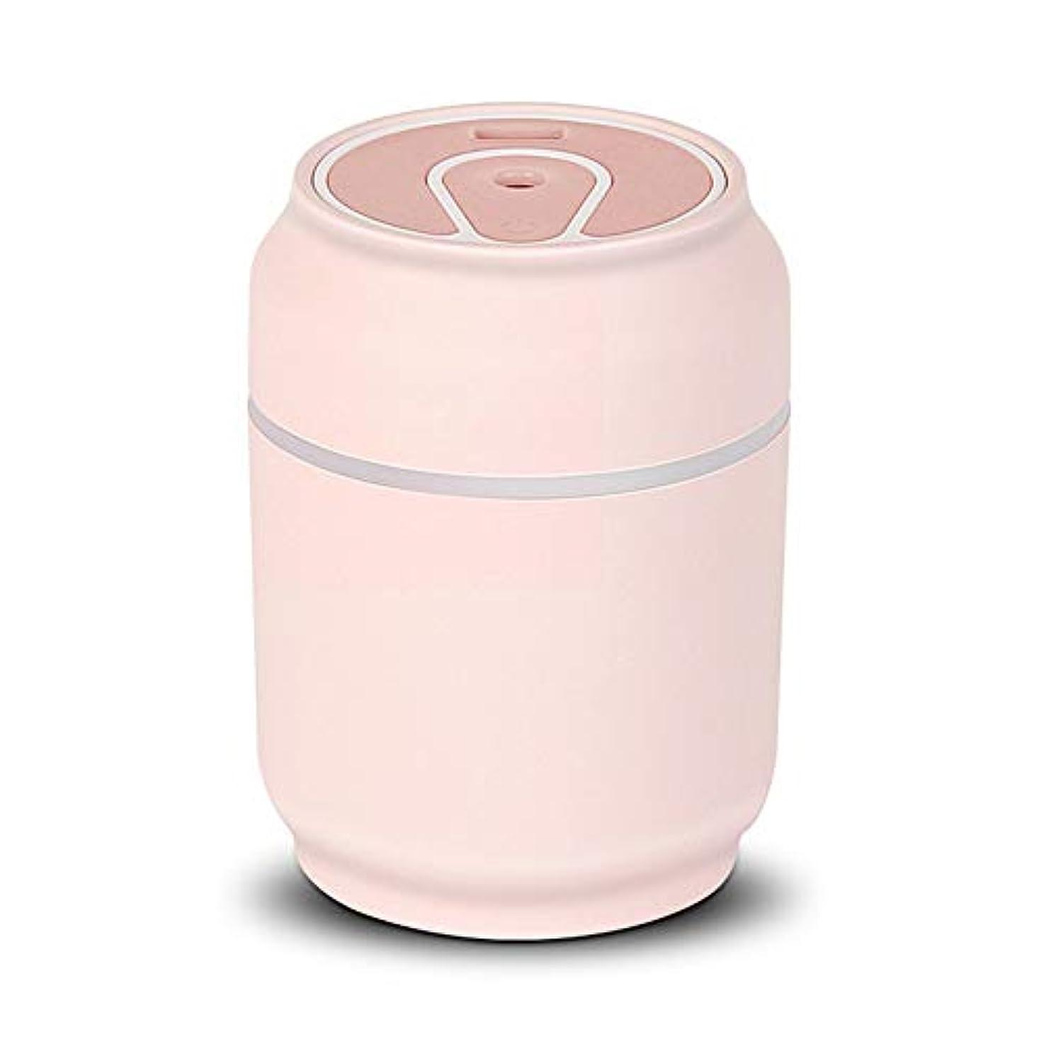 絶壁折り目雰囲気ZXF 新しいクリエイティブ缶シェイプUSB充電加湿器ミュート漫画ミニASB素材ナイトライトファン3つ1つの水分補給器具蒸し顔黒緑ピンク黄色 滑らかである (色 : Pink)