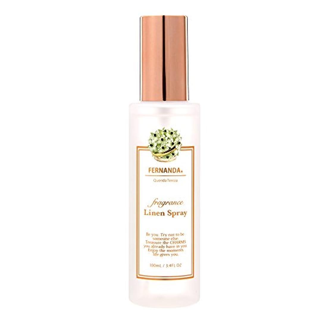 発送歴史気になるFERNANDA(フェルナンダ) Fragrance Linen Spray Querida Tereza (リネンスプレー ケリーダテレーザ)