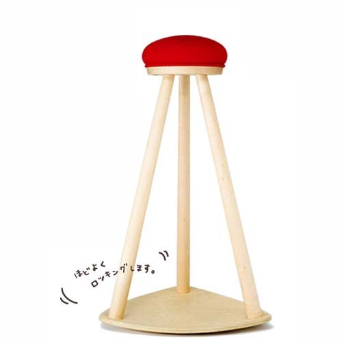 コサイン(cosine) 木の椅子 赤い帽子のキッチンスツール(ハイタイプ)...
