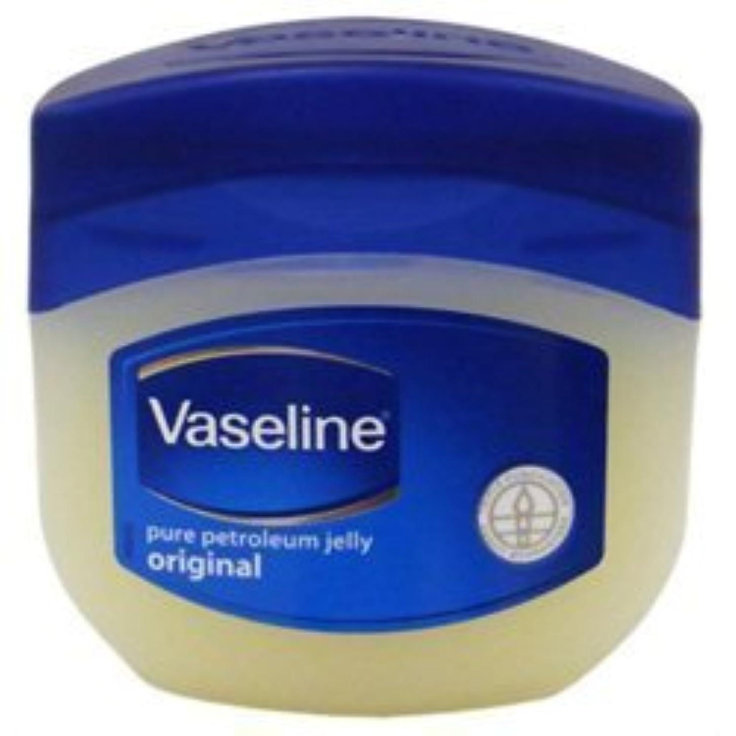 【Vaseline】ヴァセリン ピュアスキンジェリー (スキンオイル) 80g ×5個セット