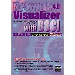 ロジックベイン Network Visualizer 4.0 with BSCI(USB版)