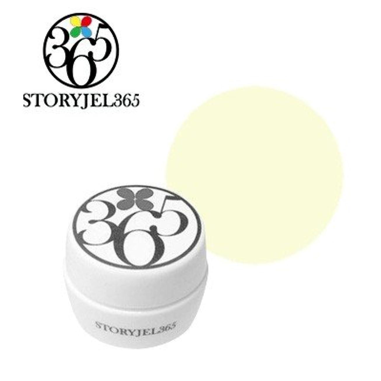 ピケ酸化物拡散するSTORYJEL365 カラージェル SJM-111M ラッキーリズム5g