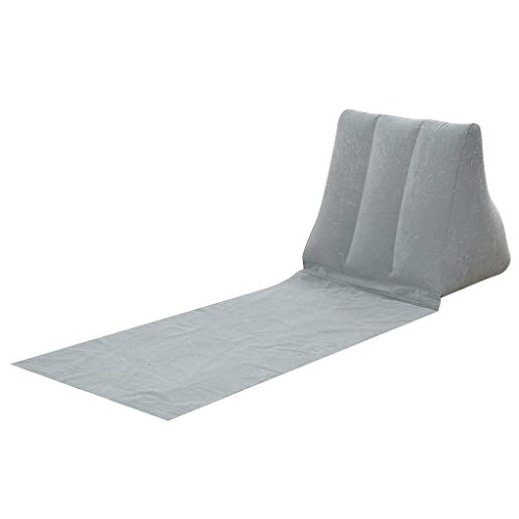 認知によってかもしれないDYNWAVE インフレータブルビーチキャンプラウンジの枕のクッション椅子エアベッド - 5色