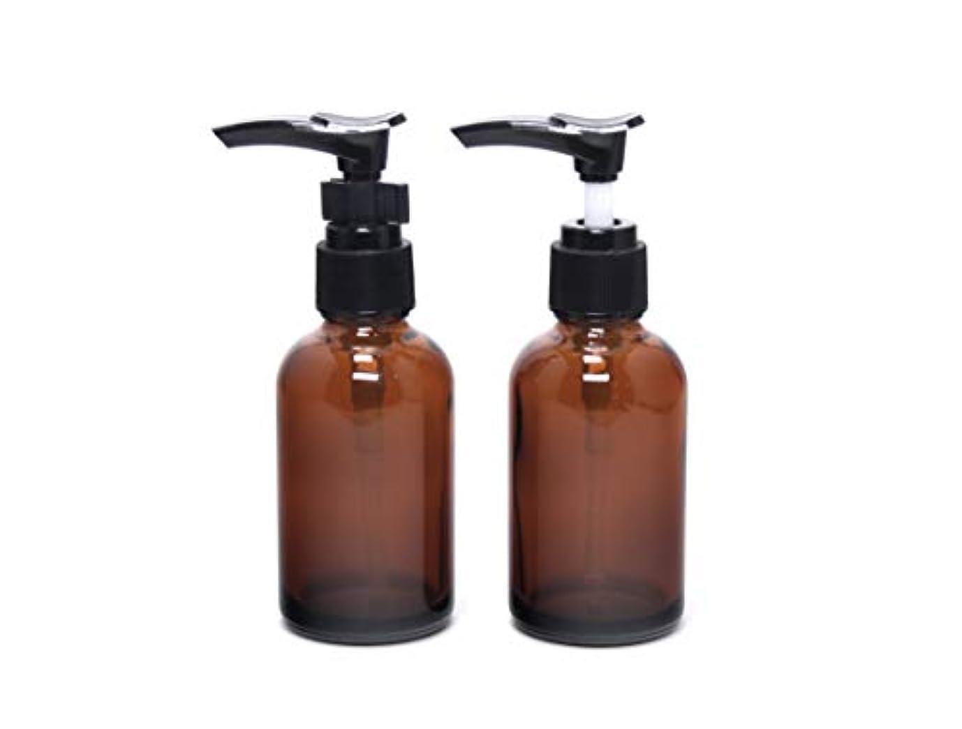 優れましたロマンス主に遮光瓶 ポンプボトル (硝子) 50ml / アンバー ? ブラックポンプヘッド × 2本セット