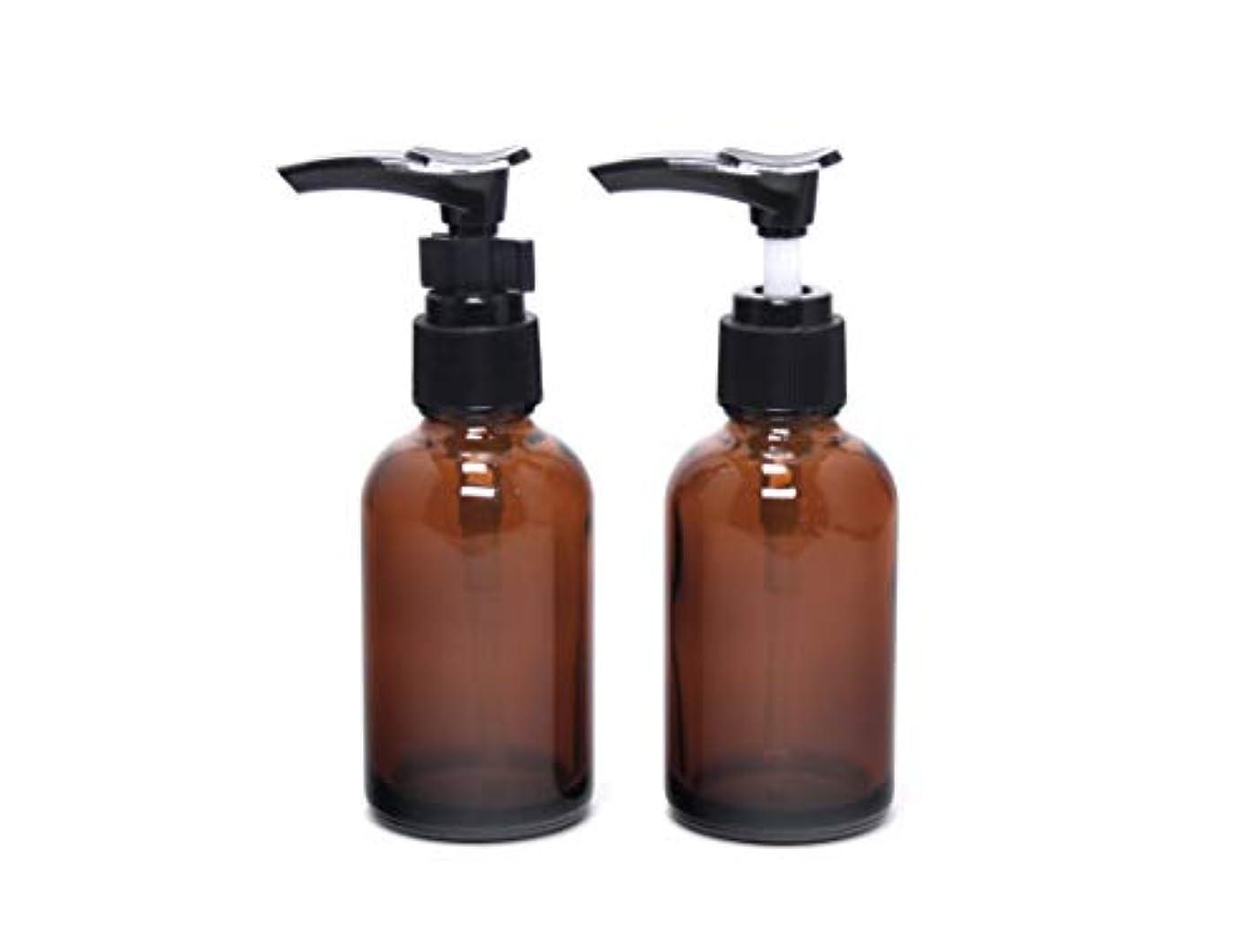 憤るストリームスラック遮光瓶 ポンプボトル (硝子) 50ml / アンバー ・ ブラックポンプヘッド × 2本セット