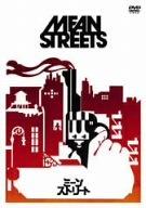 ミーン・ストリート [DVD]の詳細を見る