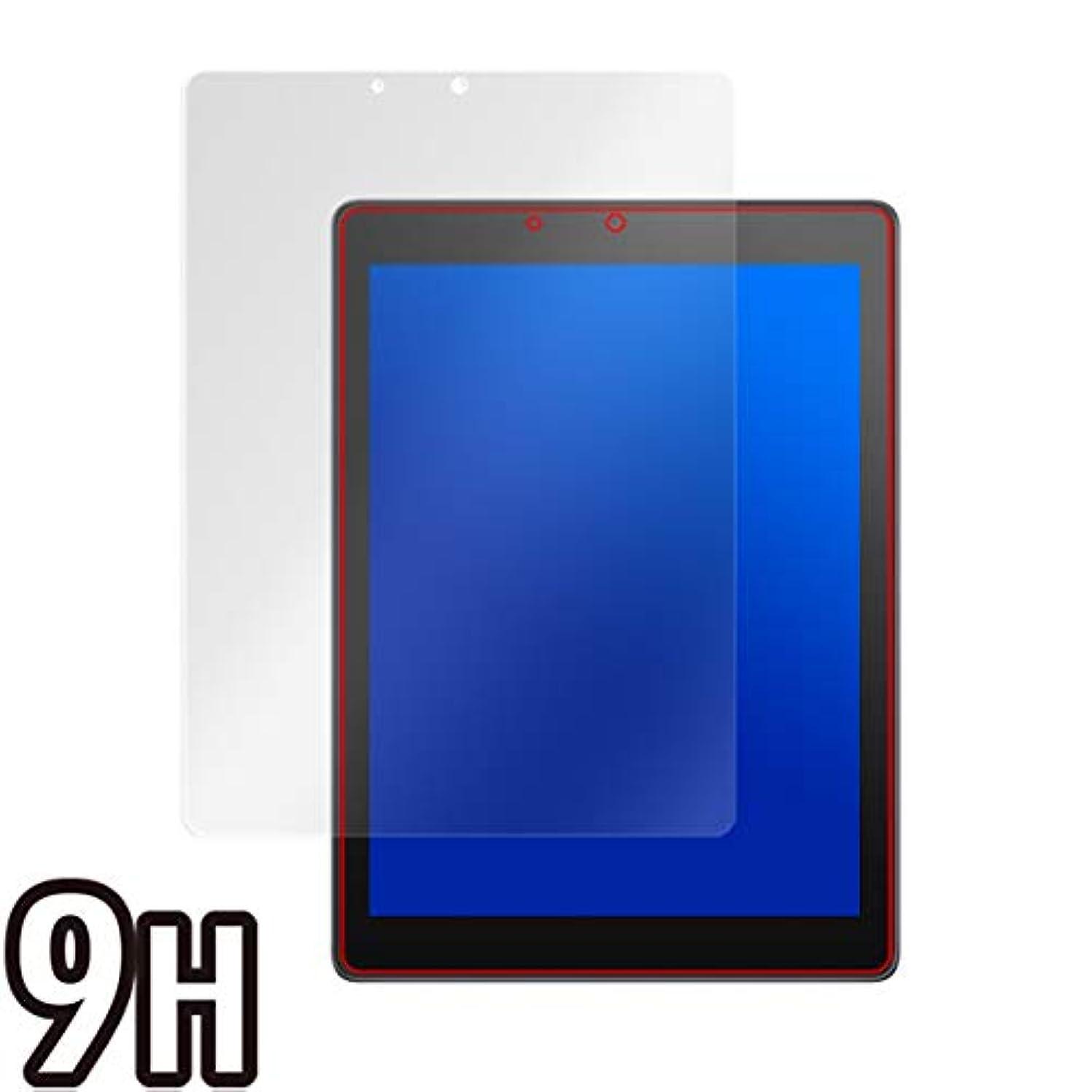 悪夢素晴らしさ管理するPET製フィルム 強化ガラス同等の硬度 高硬度9H素材採用 ASUS Chromebook Tablet CT100PA 用 日本製 反射防止液晶保護フィルム OverLay Plus 9H O9HLASUSCT100PA/2