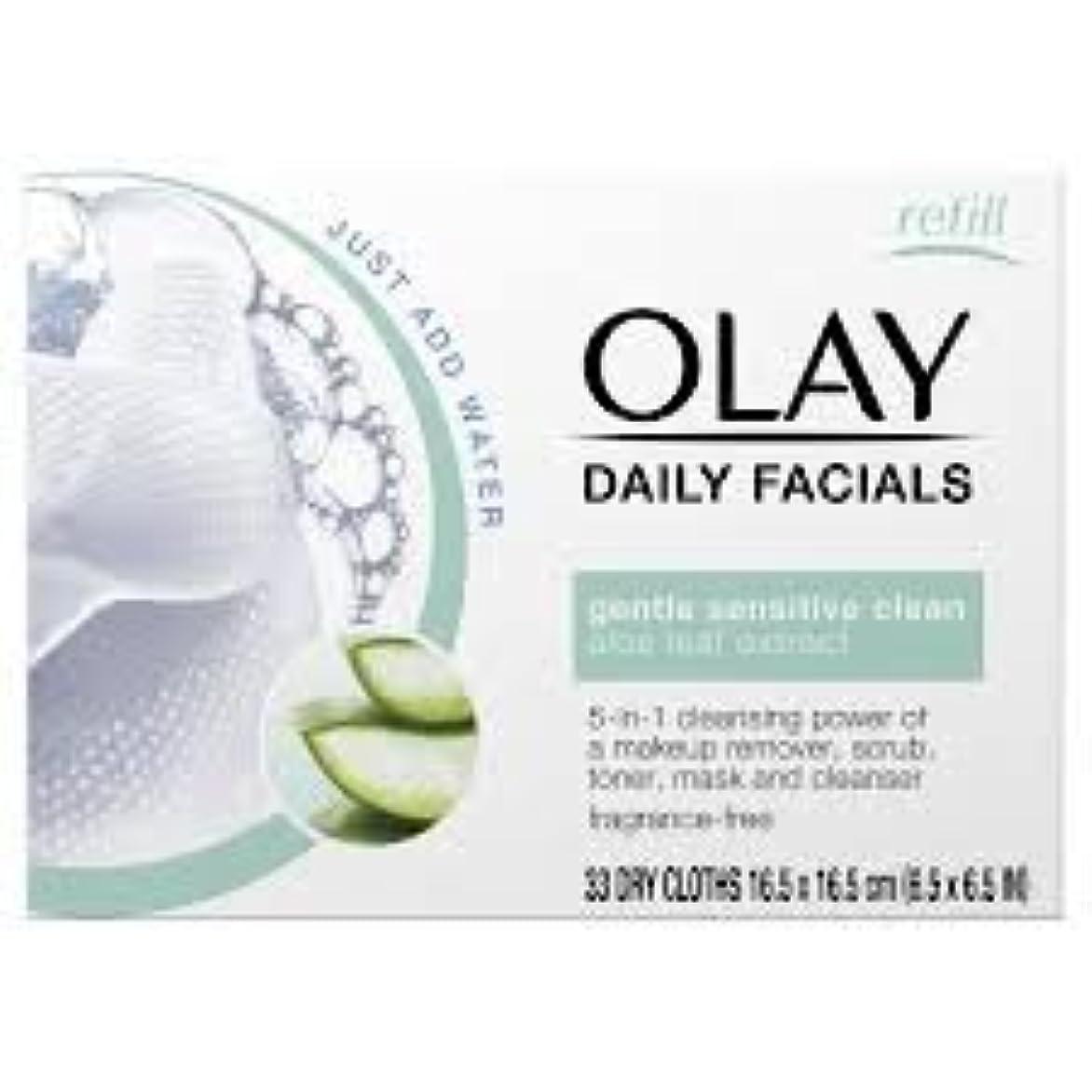 嵐の免疫する太鼓腹OLAY Daily Facials Water Activated Dry Cloths 5 in 1 Cleansing Power