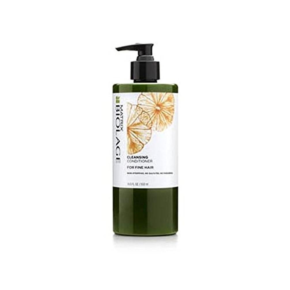 鎮静剤好ましい落ち着いたマトリックスバイオレイジクレンジングコンディショナー - 細い髪(500ミリリットル) x4 - Matrix Biolage Cleansing Conditioner - Fine Hair (500ml) (Pack...