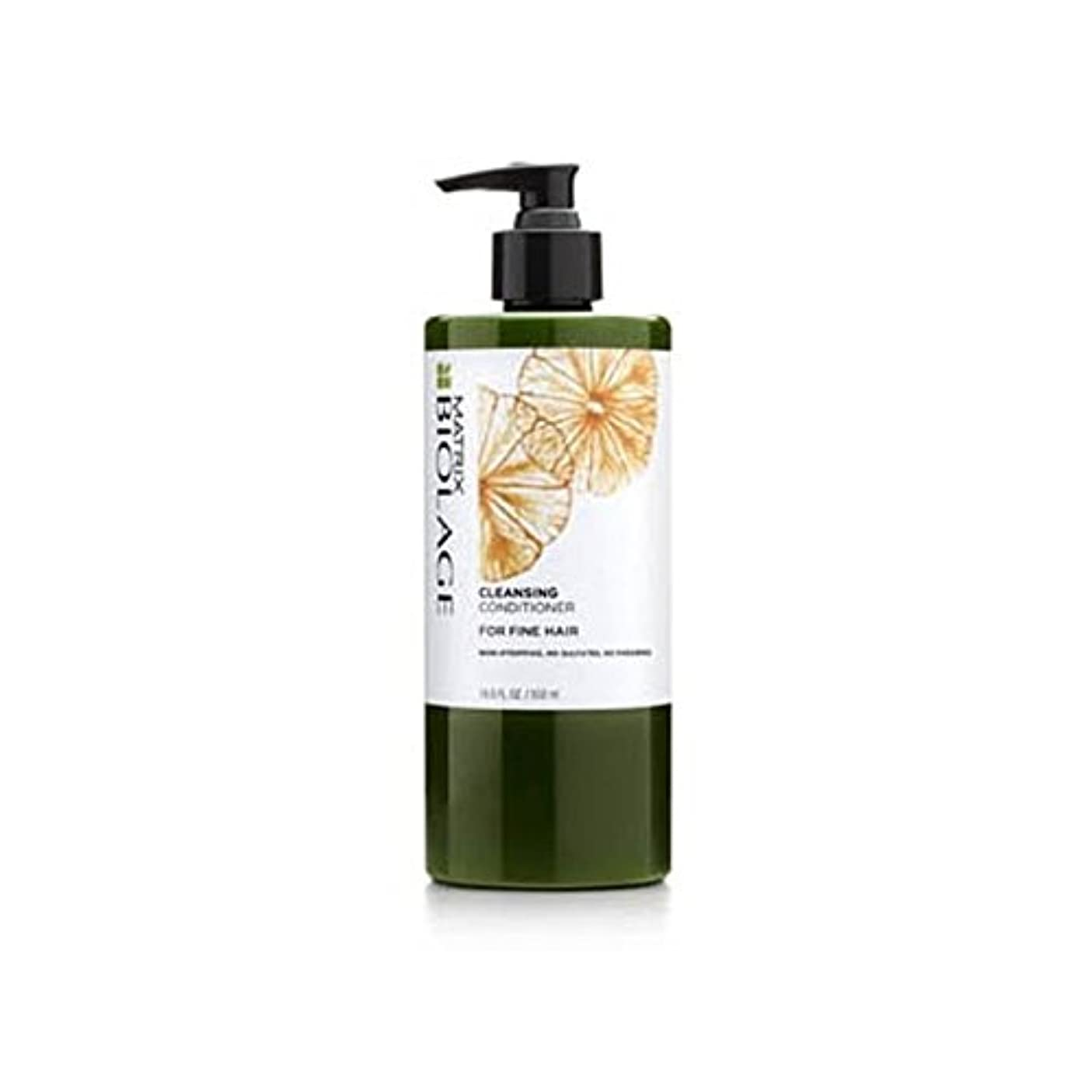 完璧豚バーターMatrix Biolage Cleansing Conditioner - Fine Hair (500ml) - マトリックスバイオレイジクレンジングコンディショナー - 細い髪(500ミリリットル) [並行輸入品]