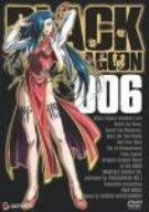 BLACK LAGOON 006 [DVD]の詳細を見る