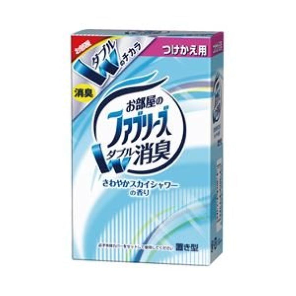 はいシマウマ真向こう(業務用セット) P&G 置き型ファブリーズ さわやかスカイシャワーの香りつけ替用 【×10セット】 ds-1640757