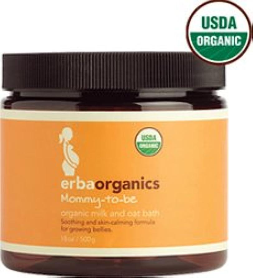 祖父母を訪問認める支援erba organics〈エルバオーガニックス〉M&Oバスソルト 500g 《マミーライン オーガニック入浴料》
