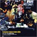 "TOUR 1998-1999 DOMINO ROUND ""THE FINAL AT KANAGAWA KENMIN HALL"" [DVD]"