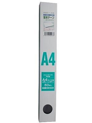 清和産業 製本テープ A4カット 業務用(黒)(50枚入)