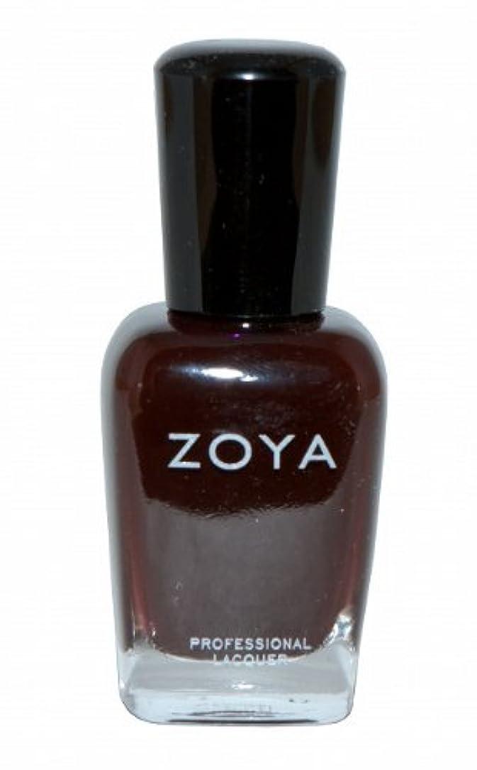 あいまいさホールドオール真空[Zoya] ZP241 ケイシー[並行輸入品][海外直送品]