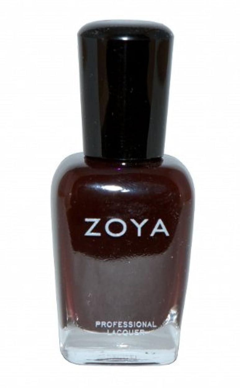 対角線ビールと組む[Zoya] ZP241 ケイシー[並行輸入品][海外直送品]