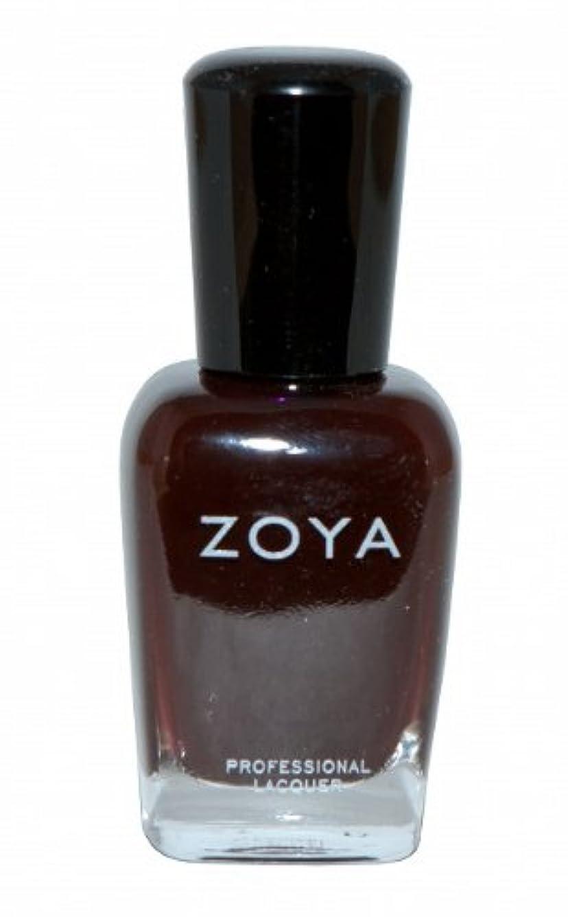 資格情報不満良さ[Zoya] ZP241 ケイシー[並行輸入品][海外直送品]