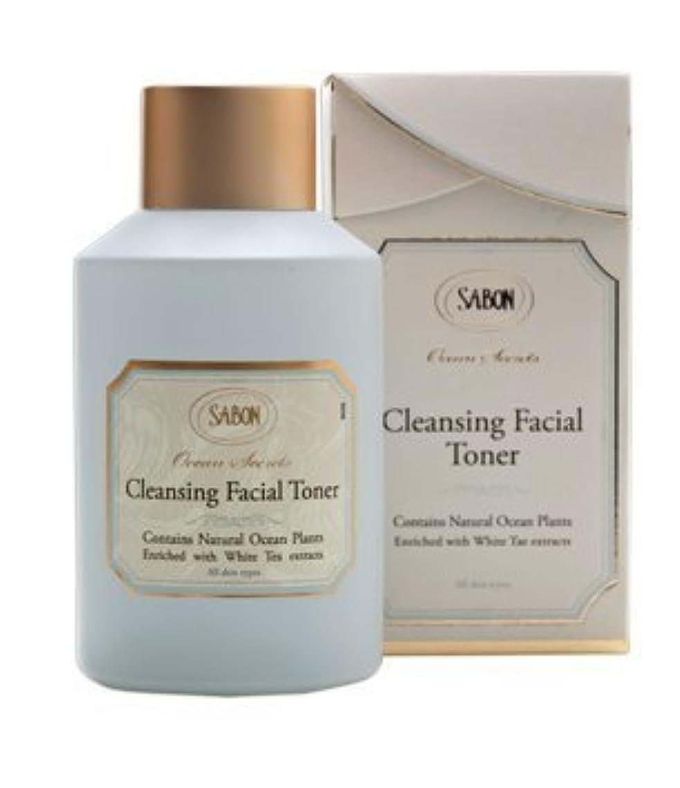 待つ溶ける不利益【SABON(サボン)】Ocean Secrets - Cleansing Facial Toner (125ml) 拭き取り用化粧水 イスラエル発 並行輸入品 海外直送
