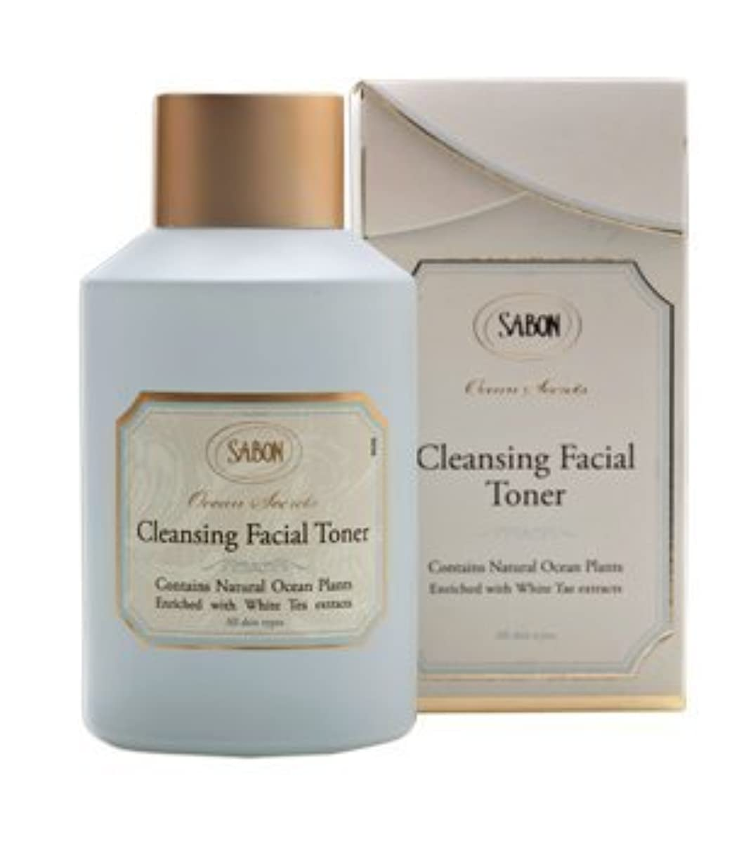 ランチョン楕円形可能にする【SABON(サボン)】Ocean Secrets - Cleansing Facial Toner (125ml) 拭き取り用化粧水 イスラエル発 並行輸入品 海外直送