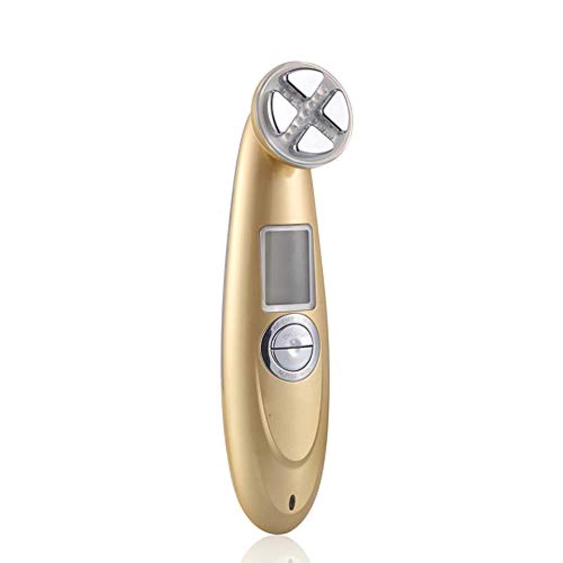 漏斗パワーシャックルLEDフェイシャルマッサージ、家庭用エレクトロポレーションRF美容機器はじめに機器フリークンアクネフェイシャルマッサージシワや肌をほぐします